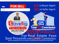 pay-as-little-as-2-total-commission1-to-the-seller-agent-1-to-the-buyer-agent-small-2